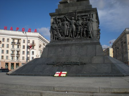 English Wreath on the Cenotaph, Minsk