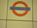 London Underground Tile at Gants Hill Station