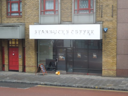 Has This Starbucks Died?
