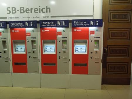 German Rail Ticket Machines