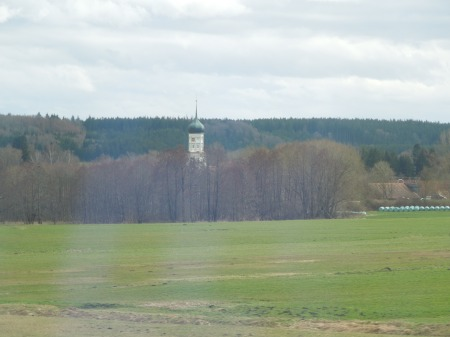 Typical Bavarian Countryside