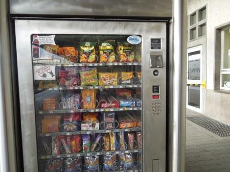 Vending Machine At Ulm Station