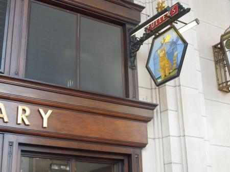 A Real Pub Sign