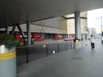 Stratford City BusStation
