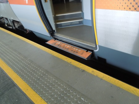 MInd The Gap On Airport Express