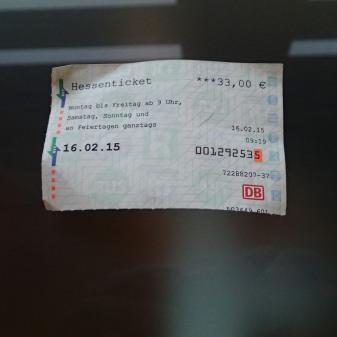 My Hesse Ticket