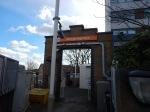 Woodgrange Park Station