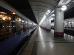 A Long Train