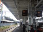 Platforms 2/3 At Tottenham HaleStation