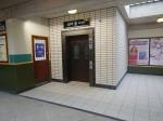 Lift At CockfostersStation